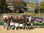 第2回須磨寺旗争奪少年・少女野球大会B 優勝!